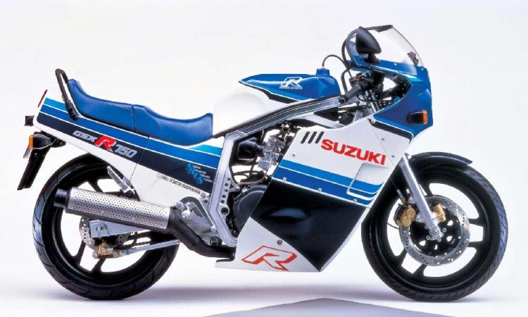 suzuki gsxr 750 1985