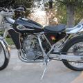 Honda CR500 bobber